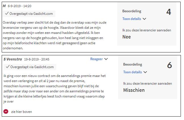 Vattenfall Review Verbeterpunten
